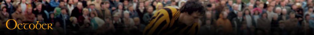 McQGAC_October-Fixtures